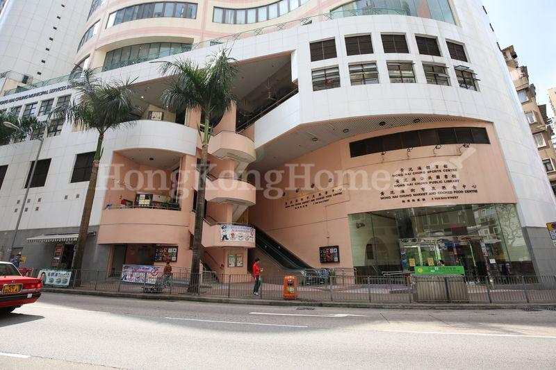 Wong Nai Chung Market and Cooked Food Centre