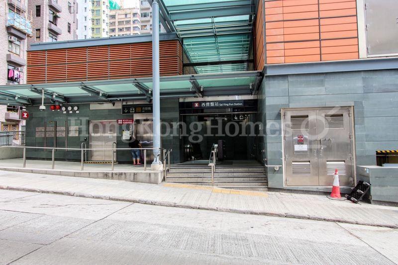 Sai Ying Pun MTR