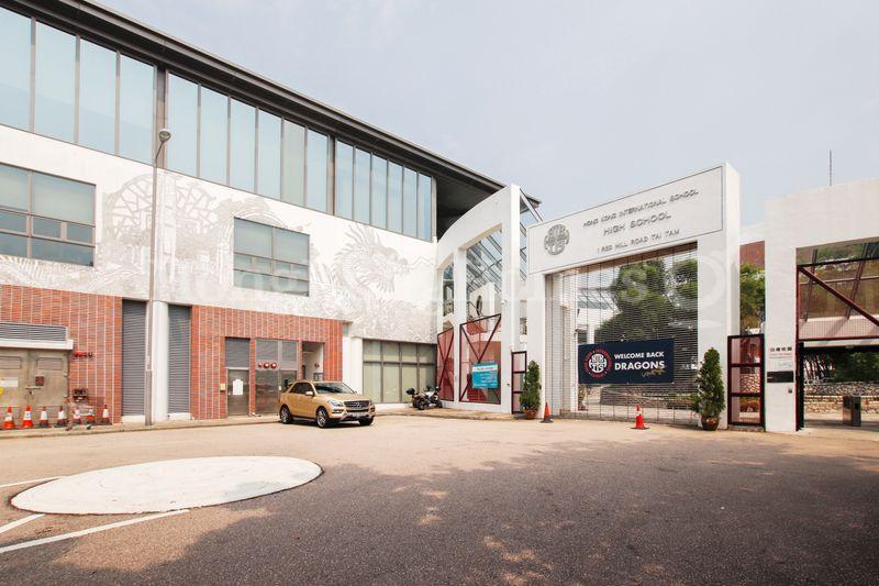 Hong Kong International School - High School