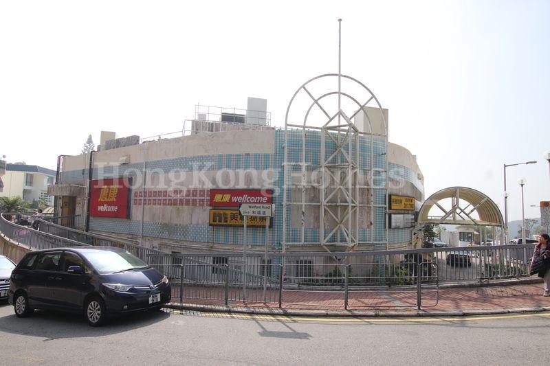 Wellcome Supermarket Guildford Road